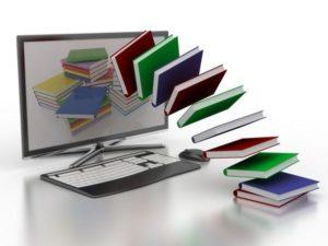Реферат электронный образовательный ресурс 2846