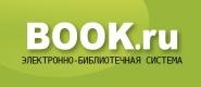 Электронно-библиотечная система для учебных заведений
